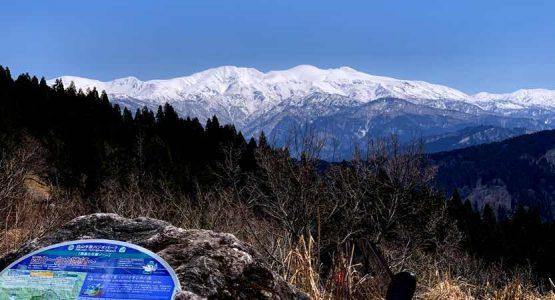 白山の絶景スポット林道白木峠線 石川県白山市