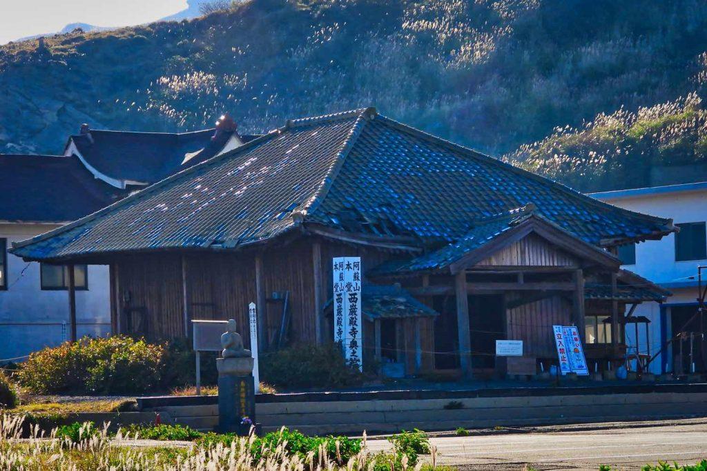 西巌殿寺奥の院