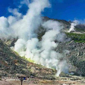 硫黄山 アトサヌプリ