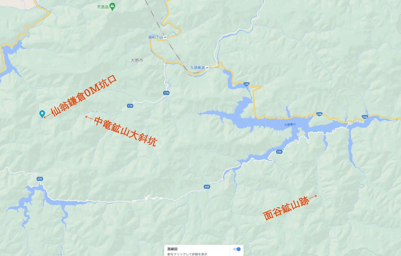 福井県大野市鉱山跡地図